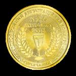 Алко+Софт - 2005 (Золотая медаль)