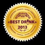 IV-й Медрународный дегустационный конкурс напитков Best Drink 2013 (Золотая медаль)