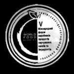 World Spiritus Ukraine 2002 (Серебрянная медаль)