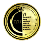 World Spiritus Ukraine 2003 (Золотая медаль)